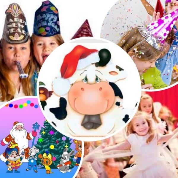 Игры, конкурсы и развлечения на Новый год 2021 Белого Металлического быка